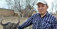 Баетов айылынын тургуну Тынчтыкбек Турдукулов