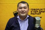 Глава фонда ООН в области народонаселения в КР Азамат Баялинов на радио Sputnik Кыргызстан