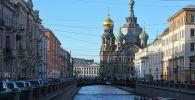 Санкт-Петербургдагы Воскресения Христово деп аталган храм
