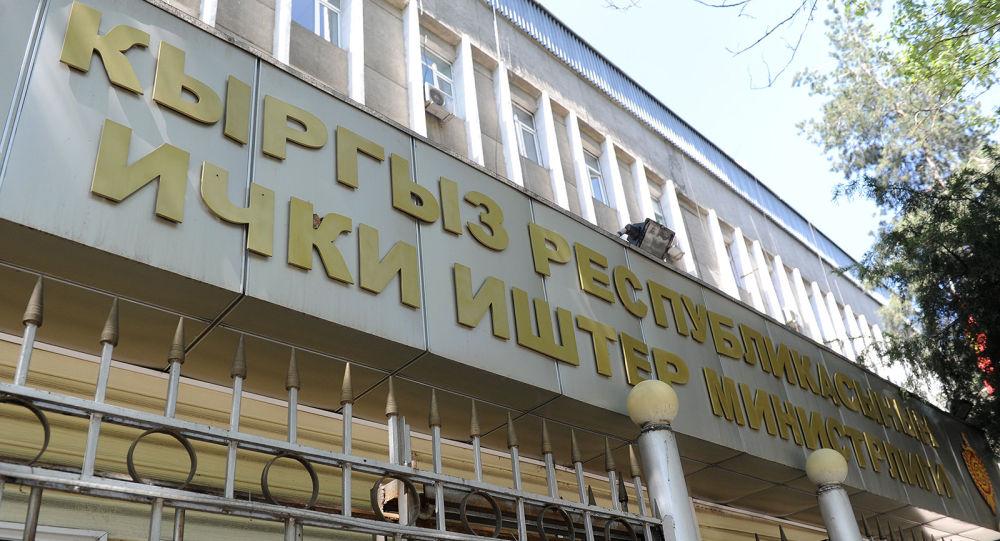 Бишкектеги ИИМдин имараты. Архив