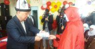 Вручение паспортов памирским кыргызам в Алайском районе Ошской области