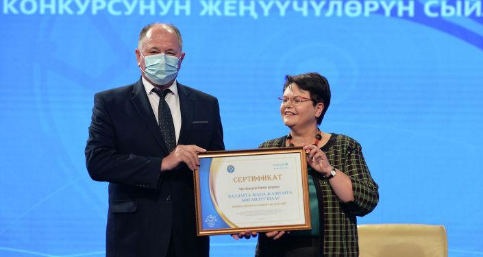 Церемония награждения в которой принял участие постоянный координатор системы ООН в Кыргызстане Озонния Ожиело. 28 апреля 2021 года