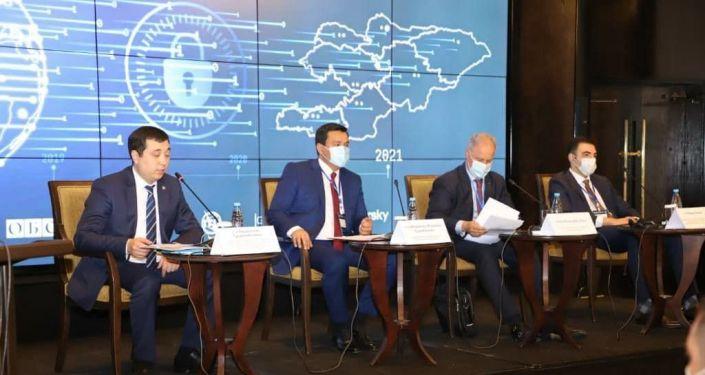 Участники первых национальных киберучений Цифровой Кыргызстан — 2021 в Бишкеке