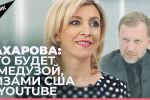 Официальный представитель МИД России Мария Захарова в интервью агентству Sputnik заявила, что Россия приветствует договоренности о прекращении огня и готова содействовать урегулированию ситуации на границе Кыргызстана с Таджикистаном.