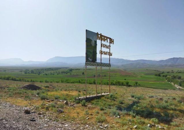 Село Маргун Баткенской области