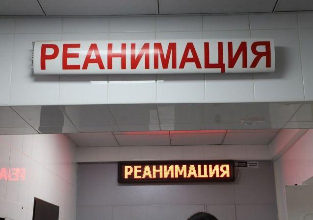 Реанимационная комната в больнице