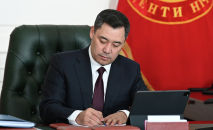 Президент Кыргызстана Садыр Жапаров подписывает документ