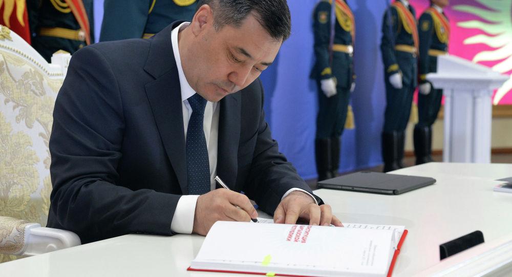 Президент Садыр Жапаров жаңы Баш мыйзамга кол койду