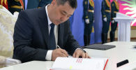 Президент Садыр Жапаров подписал Конституцию Кыргызской Республики