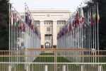 Штаб-квартира Организации Объединенных Наций (ООН) в Женеве. Архивное фото