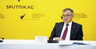 Заместитель председателя кабинета министров, министр экономики и финансов КР Улукбек Кармышаков на брифинге в мультимедийном пресс-центре Sputnik Кыргызстан.