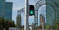 Светофор со смайликами на одной из улиц  Нур-Султана, Казахстан