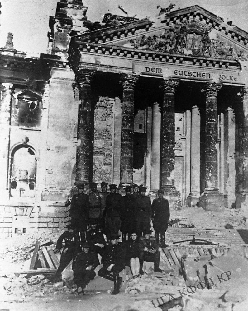 79-аткычтар корпусунун курамындагы 207-аткычтар дивизиясынын жоокерлери (1941-жылы ноябрда бул аскердик бөлүк Фрунзе шаарындагы 40-өзүнчө аткычтар бригадасынын негизинде түзүлгөн) Рейхстагдын жанында. Берлин. 1945-жыл, 2-май. КР Борбордук мамлекеттик кинофотодокументтеринин архиви. 1941-жылы октябрда Кыргызстанда 40-өзүнчө аткычтар бригадасынын курамы курсанттар менен аскерге милдеттүлөрдөн куралган. Ноябрь айынын аягында ушул аскердик бөлүк кан майданга жөнөп, Москванын алдындагы айыгышкан салгылашууларга катышкан.