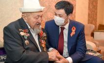 Председатель Кабинета министров Кыргызской Республики Улукбек Марипов навестил ветерана Великой Отечественной войны 1941-1945 годов Касмалы Осмонова.