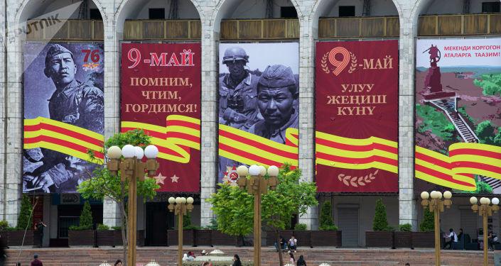 Баннер с солдатом вермахта на площади Ала-Тоо в Бишкеке