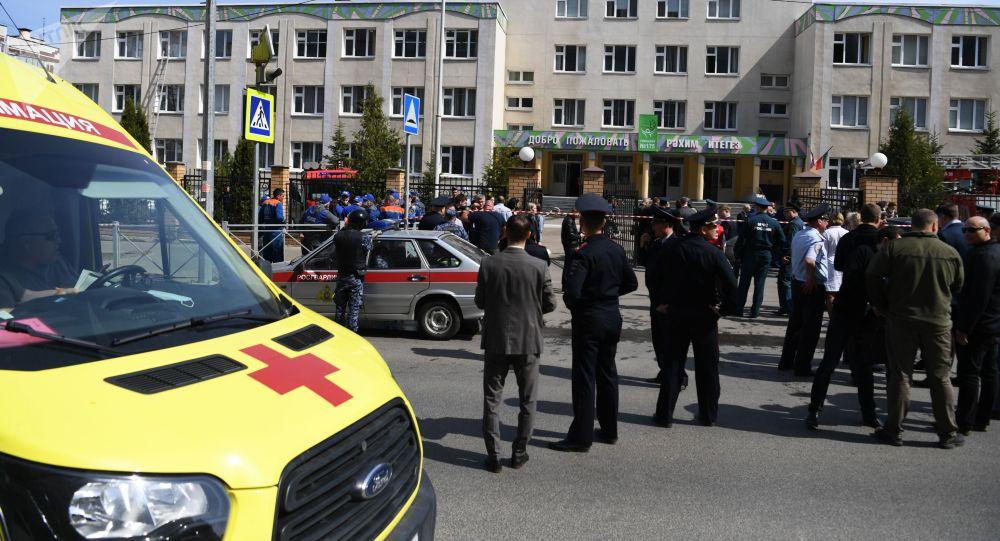 Ситуация у школы в Казани, в которой подросток открыл огонь
