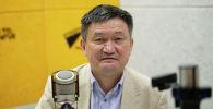Президент Федерации шахмат КР Талант Мамытов на радио Sputnik Кыргызстан
