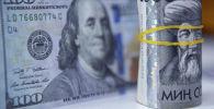 Доллары США и кыргызские сомы. Иллюстративное фото