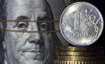 Денежные купюры и монеты. Архивное фото