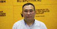 Замандаш ассоциациясынын координатору Азамат Айтбаев