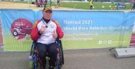 Кыргызстанский легкоатлет Арстанбек Базаркулов, завоевавший лицензию на XVI Паралимпийские игры в Токио