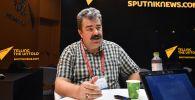 Военный эксперт, главный редактор журнала Арсенал Отечества Алексей Леонков. Архивное фото