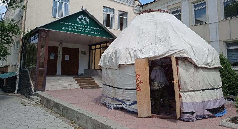 Митинг у муфтията в Бишкеке