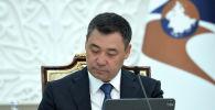 Президент Садыр Жапаров Жогорку Евразиялык экономикалык кеңештин видеоконференциясында