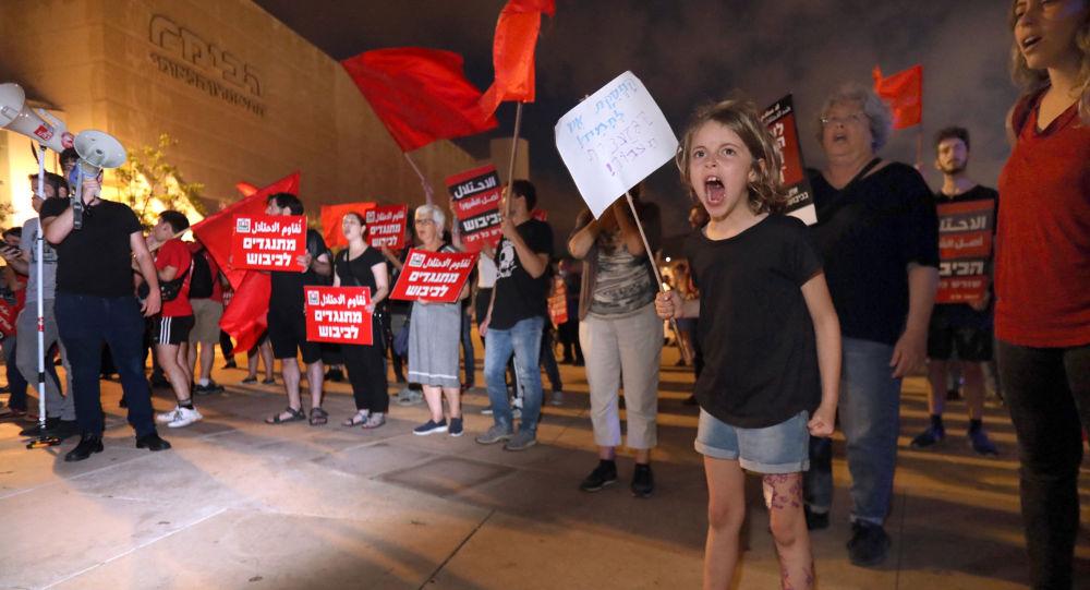 Тель-Авивдин борборунда тынчтыкты жана палестин-еврей өнөктөштүгүн колдогон митинг өттү