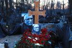 Могила актера театра и кино, народного артиста СССР Армена Джигарханяна на Ваганьковском кладбище в Москве.