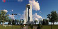 Бишкек башкы архитектура муниципалдык ишканасы борбордун башкы мунарасы — Бишкек-Тауэрдин (Bishkek Tower) эскизи