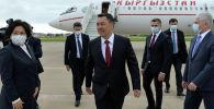 Президент Садыр Жапаров с рабочим визитом прибыл в г. Сочи, Российская Федерация. 24 мая 2021 года