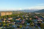 Бишкек шаарынын дрондон көрүнүшү