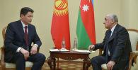 Председатель Кабинета министров Кыргызстана Улукбек Марипов во время встречи с премьер-министром Азербайджана Али Хидаят оглы Асадовым в Минске