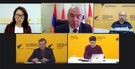 Видеомост Москва — Ереван — Минск — Нур-Султан — Бишкек проходит в пресс-центре информационного агентства Sputnik.