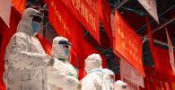Экспонаты выставки в Ухане, организованной выставочным центром, который был временным госпиталем во время пандемии коронавируса. Архивное фото