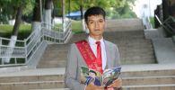 №52 Кыргыз-түрк достугу мектебинин окутуучусу Илгиз Шамырзаев