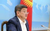Заместитель председателя кабинета министров, министр экономики и финансов КР Акылбек Жапаров