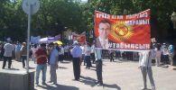 Бишкекте Сапат эл аралык билим берүү мекемесинин президенти Орхан Инандынын тезирээк табылышын талап кылгандар кайрадан митингге чыгышты
