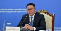 Генеральный прокурор Курманкул Зулушев. Архивное фото