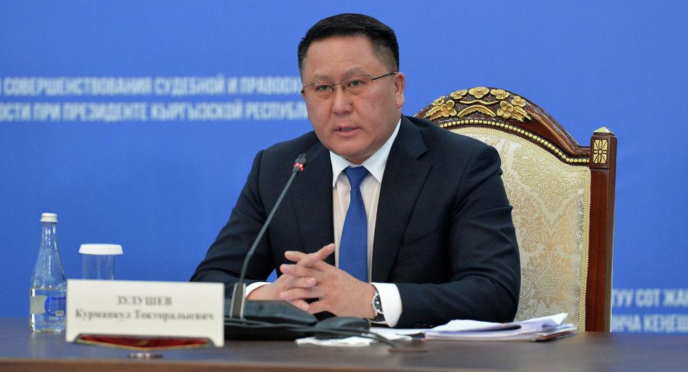 Генеральный прокурор Курманкул Зулушев
