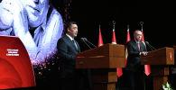 Анкара шаарында өткөн Чыңгыз Айтматов атындагы IV эл аралык Ысык-Көл форумунун жабылыш аземи