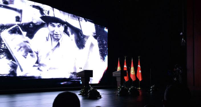 Церемония закрытия IV Международного Иссык-Кульского форума имени Чынгыза Айтматова, который проходил в г. Анкара. 09 июня 2021 года