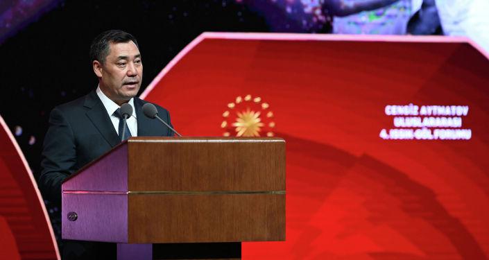 Президент Садыр Жапаров принял участие в церемонии закрытия IV Международного Иссык-Кульского форума имени Чынгыза Айтматова, который проходил в г. Анкара. 09 июня 2021 года