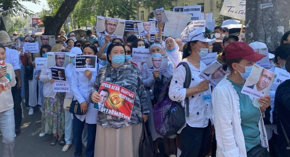 Сторонники Орхана Инанды на митинге у посольства Турции в Бишкеке