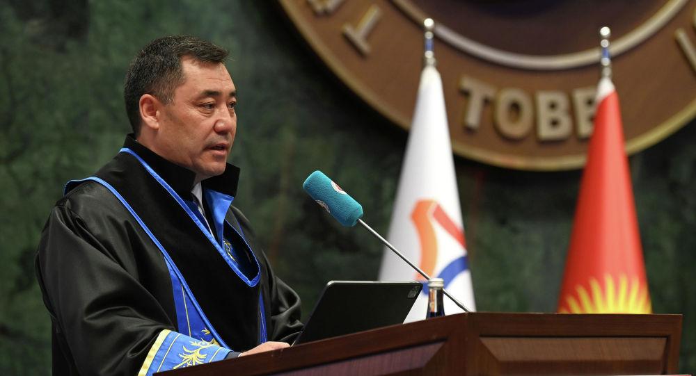 Президент Кыргызстана Садыр Жапаров на бизнес-форуме во время посещения Союза торговых и промышленых палат и бирж Турции Анкаре. 10 июня 2021 года