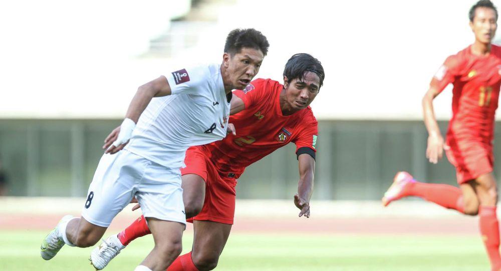 Футбольный матч между Кыргызстаном и Мьянмой