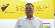 Мамлекеттик ипотека компаниясынын мониторинг бөлүмүнүн мурдагы жетекчиси, юрист Алмазбек Даакыбаев