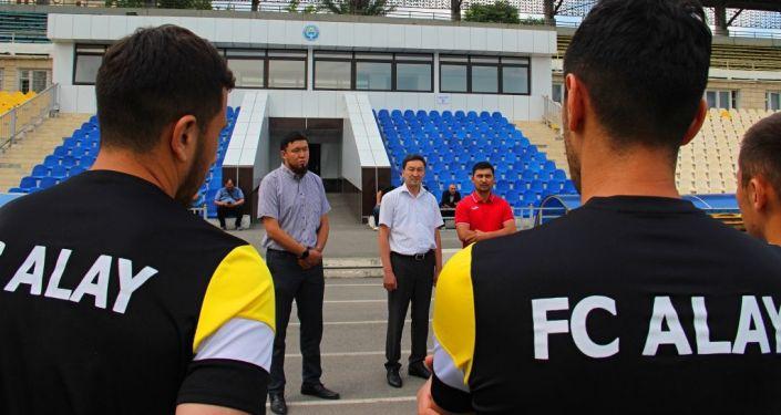 Нового главы футбольного клуба Алай Улана Алымканова представляют игрокам команды