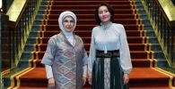 Канайым Айгүл Жапарова менен Түркия президентинин жубайы Эмине Эрдоган